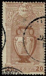 1896 Greece Scott Catalog Number 121 Used