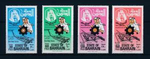 [59959] Bahrein 1974 National day Power station ship MNH