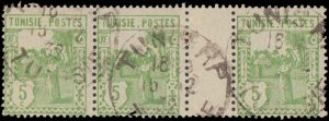 Tunisia #77, Complete Set, Strip of 3 with Gutter, 1926-1946, Used