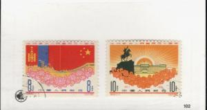 PRC China SCOTT #586-87 NOBLE SPIRIT Mongolian People's Republic Θ used stamps