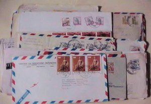 YUGOSLAVIA 40 COVERS  MOSTLY  TO USA INCLUDES REGISTERED