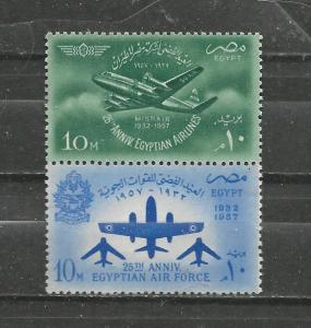 Egypt Scott catalogue #409a Mint NH