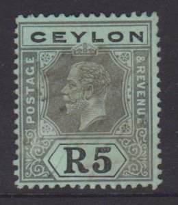 Ceylon Sc#212 Used