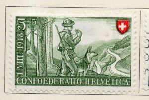 Switzerland 1948 Issue Fine Mint Hinged 5c. NW-117928
