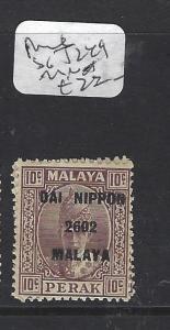 MALAYA JAPANESE OCCUPATION PERAK (P0709B)  10C DN  SG J249   MNH