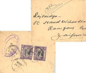 Indian States Jaipur 1/2a Raja Man Singh II (2) 1947 Jaipur City S.O. Domesti...
