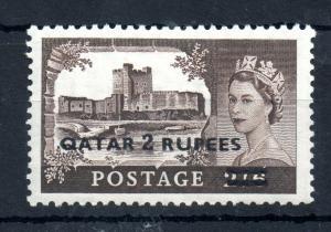 Qatar 1957 QEII 2R #13A Type II mint LHM WS13485