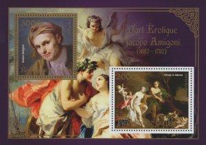 Erotic Art Paintings William Bouguereau Souvenir Sheet of 2 Stamps Mint NH