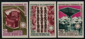 Cameroun C92-4 imperf MNH EXPO 67, Pavillion, Art, House Poles