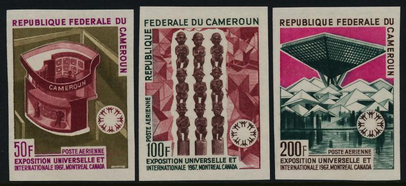 Cameroun C92-4 imperf MNH EXPO 67, Pavillion, Art, House Poles