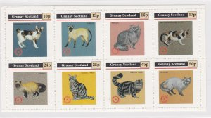 Grunay - Scotland, Sheet of 8 Stamps Featuring Cats, Rotary Emblem at bottom