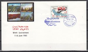 Persia, Scott cat. 2121. Ecology issue. First day cover.