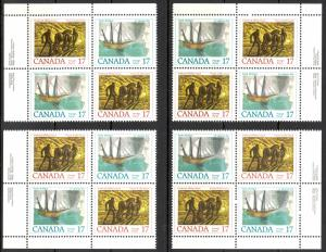 Canada Sc# 818b MNH PB Set/4 1979 17¢ Fruits of the Earth, The Golden Vessel