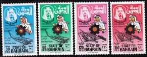 Bahrain 1974 Scott 210-213 National Day Emblem, Sitra Power Station MNH