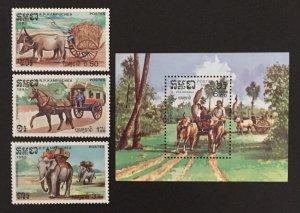 Cambodia 1985 #548-51, Elephants, MNH.