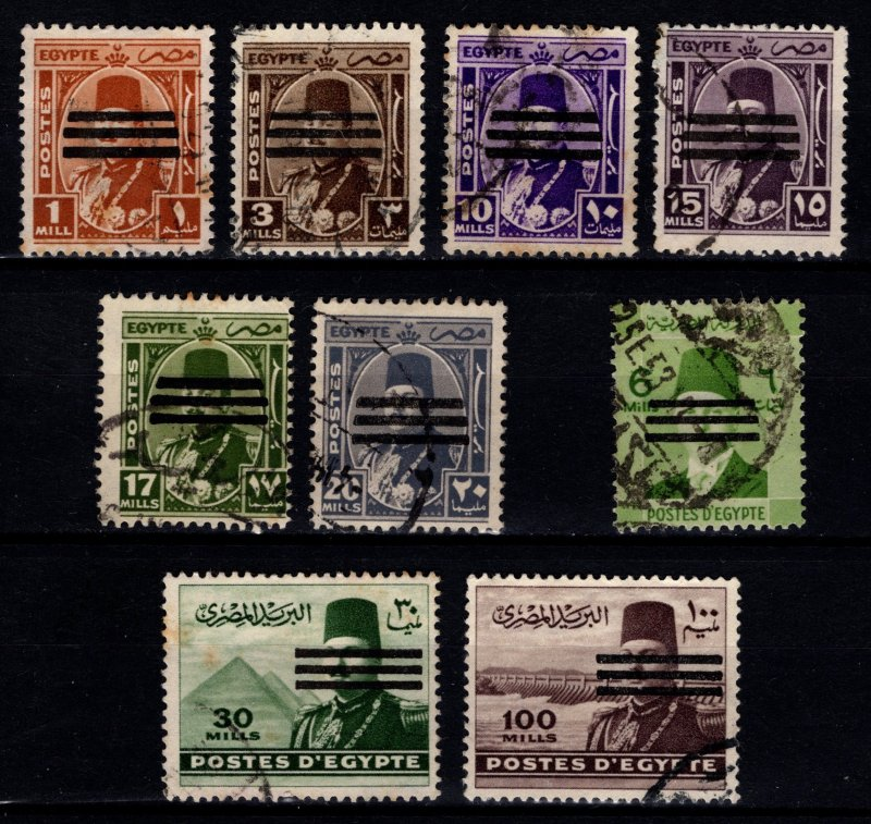 Egypt 1953 Definitive issue of 1937-44 with Farouk Portrait Obliterated [Used]