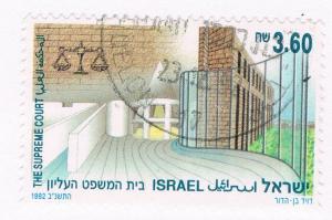 Israel 1124 Used (I0016)