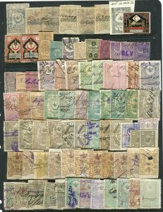 TURKEY; 1870s-1900s early classic Revenues fine USED LOT