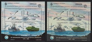 Uruguay Birds Ship Tractor Airplane MS perf + IMPERF SG#MS2236 SC#1589