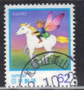 JAPAN  SC# 2059 **USED** 1990  62y     SEE SCAN  #2
