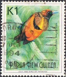 Papua New Guinea  #766  Used