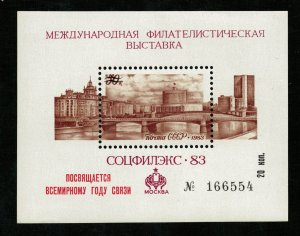 Block Phytaletic exhibition, numbered, rare USSR 1983 (3152-T)