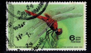 THAILAND Scott 1325 Used Dragonfly stamp