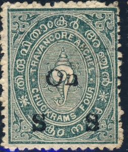 INDIA / Travancore - 1911/21 - SG O10 4ch slate-green wmk B O/P t.O1 - VF Used