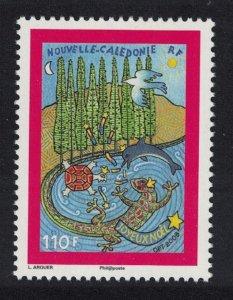 New Caledonia Christmas Symbols of New Caledonia SG#1455 MI#1479 CV£6