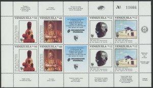 Venezuela 1991 MNH Miniature Sheet | Scott 1445 | San Ignacio de Loyola