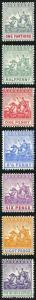 Barbados SG135/44 1905 Set of 7 wmk Mult Crown CA M/Mint