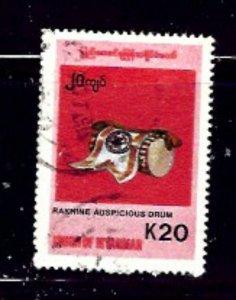 Burma 341 Used 1998 issue          (P90)