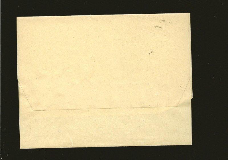 Switzerland Postmarked Zurich 1909 Newspaper Wrapper