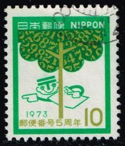 Japan #1143 Tree & Postal Code Symbol; Used (0.25)