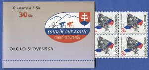 R784 -  SLOVAKIA 1996 Cyclling Tour of Slovakia  Complete Booklet 10 MNH stamps