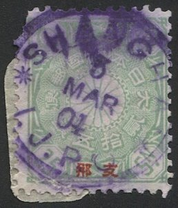 JAPAN / China 1900 Sc 16  Used  F-VF, 25 sen SHANGHAI / IJPO Violet postmark