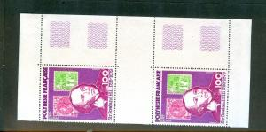 Fr. Polynesia - Sc# 322. 1979 Rowland Hill Gutter Pair. MNH.