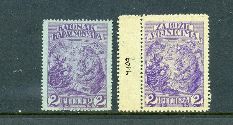 HUNGARY ' ZA BOZIC VOJNICIMA' CHRISTMAS TO THE SOLDIERS WW1 POSTER STAMPS (L121)