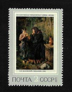 CCCP 1971 - MNH - Scott #3896 *
