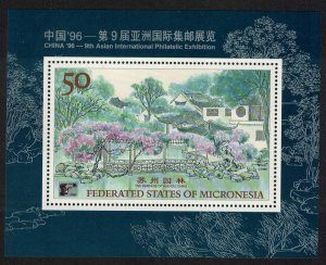 Micronesia China 96 International Stamp Exhibition Peking MS SG#MS500