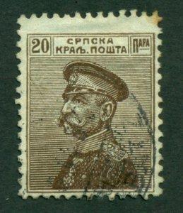 Serbia 1914 #117 U SCV (2020) = $0.40
