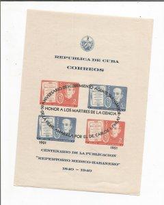 CUBA, SCOTT# C43A, S/S, MNH, OG