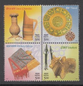 India 2002  # 1983a-d   Handicrafts  4v    MNH  Block    02754