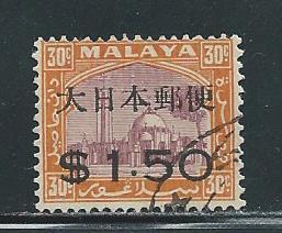 Malaya Selangor N39 $1.50 Surcharge single Used