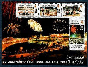 Brunei 401a MNH S/S National Day (SCV $6.25)