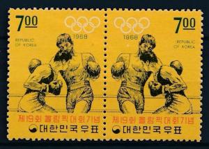 [63091] Korea 1968 Olympic Games Mexico - Boxing From Set MNH