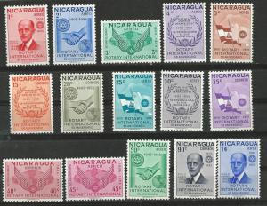 Nicaragua # 762-66,C353-62  Rotary Club Anniv. (15)  Mint NH
