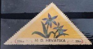 Croatia ND HRVATSK : 1952 : 25kn (Very Rare)