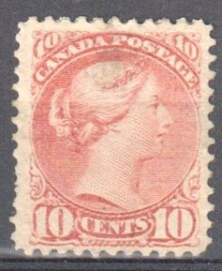 Canada #40 Mint VF OG H Small Queen $1700.00