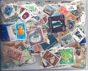 Outstanding Egypt Stamp Collection - 1,200 Different Stamps